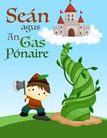 001 2019 Seán agus An Gas Pónaire