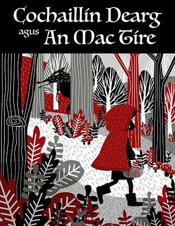 003-2017-Cochaillin-Dearg-agus-An-Mac-Tíre